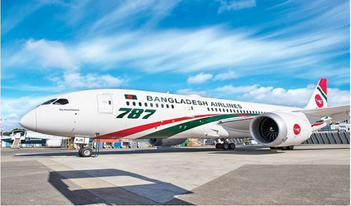 Special flight for stranded Saudi returnees begins today