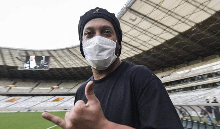 Ronaldinho tests positive for Coronavirus