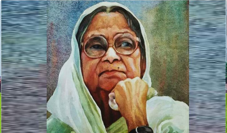 Sufia Kamal's death anniversary today