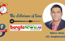 Special article:  In the eighth year, the popular online portal banglanewsUS.com