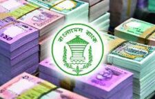This Eid 14 thousand crore new notes are coming in the market